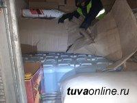 В Туве изъяли 800 литров нелегальной спиртосодержащей жидкости