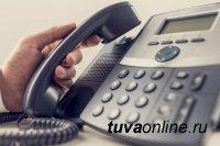 В Туве жителей приглашают пройти телефонный ликбез по недвижимости и земле