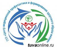В Туве в январе 2021 года откроют Центр общественного здоровья