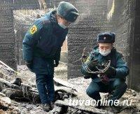 Отец троих детей сжег себя заживо в своем доме в Туве