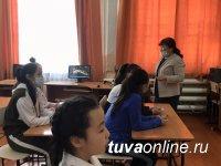 #Университетские субботы. Преподаватели ТувГУ провели открытые онлайн-лекции для школьников республики