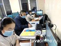 В Туве депутаты Верховного Хурала работают волонтерами в Центре амбулаторной диагностики и лечения COVID-19