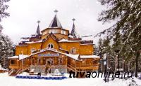 Тува: В поселке Каа-Хем, планируя провести экологический Новый год, Деду Морозу написали письмо длиной 198 метров!
