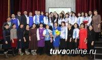В Туве отпраздновали 90-летие Национального архива