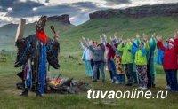 Тува, Хакасия и Красноярский край сформируют единый туристический кластер