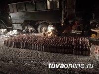 В Туве среди полицейских объявлен конкурс по изъятию нелегального алкоголя