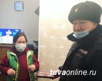 В Туве полицейские вернули хозяйке потерянное имущество