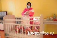 В Туве первой родилась девочка - четвертый ребенок в многодетной семье
