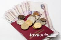 В Туве с 1 января на 6,3% проиндексируют страховые пенсии для неработающих пенсионеров
