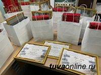 В Туве завершили конкурс среди школьников, приуроченный к 75-летию Великой Победы