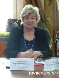 Юбилей отметила ученая-тувиновед Маргарита Татаринцева