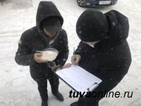 В Кызыле бездомных спасают от холодов