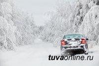 В Туве, где грянули морозы, рекомендуют воздержаться от дальних поездок