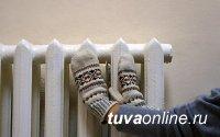 Тува: За низкую температуру в жилых домах в Кызыле оштрафовали 3 УК