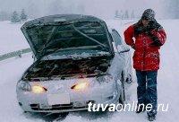 В Туве на 890 км автородороги Р-257 «Енисей» в сломавшемся авто чуть не замерзли супруги