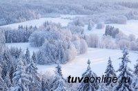 В Туве 7 января сохранятся морозы