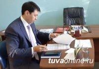 Депутат Госдумы Мерген Ооржак 13 января проведет дистанционный прием граждан