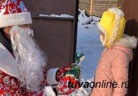 В Туве завершили акцию «Новый год в каждый дом»