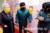 В муниципалитетах Тувы сняли введенные после землетрясения в Монголии режимы ЧС