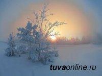 В Туве 15 января местами стукнут морозы до - 42°С
