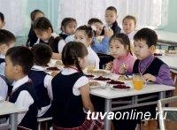 В Туве запустили горячую линию по школьному питанию