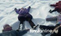 В Туве проходит «Бүдүү айы», наступающий за месяц до Шагаа