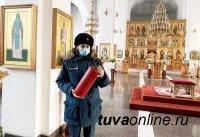 В православных храмах Тувы перед Крещением проверили пожарную безопасность