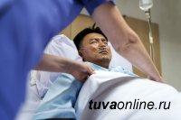 Жители Тувы узнают о комплексной реабилитации онкобольных из первых уст