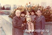 Исполнилось 100 лет со дня рождения известного финансиста, Почетного гражданина Кызыла Будегечи Конзулаковича Будегечиева