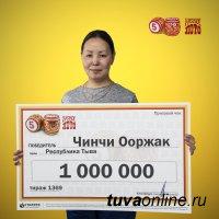 Преподаватель из Тувы выиграла миллион в новогоднем тираже «Русского лото»