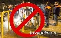 В Туве в пандемию COVID-19 праздник Богоявления проведут без Крещенских купаний