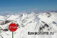 С 19 по 24 января в горных районах Тувы сохраняется опасность схода снежных лавин