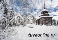 В Туве 20 января температура днём местами «прогреется» до 6°С мороза, ожидается усиление ветра до 17 м/с