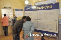 В Кызыле готов к открытию обновленный Центр занятости населения