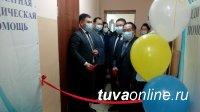В Туве открыли Центр бесплатной юридической помощи