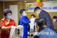 В Туве открыли Центр для ветеранов