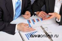 В Туве в 2020 году субъектам МСП предоставили налоговые льготы на 217,2 млн. рублей