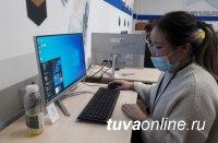 В Туве проходит открытый региональный чемпионат WorldSkills среди юниоров