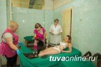В феврале на курорте «Озеро Шира» будит лечить без ограничений