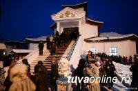 В Туве молебны, посвященные Шагаа-2021, в пандемию COVID-19 будут проводить 3 дня