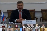 Студенты ТувГУ участвовали в онлайн встрече главы министерства высшего образования Валерием Фальковым со студенческими СМИ
