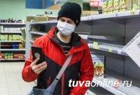 В Туве подскочила стоимость потребительской корзины