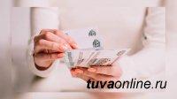 В Туве бухгалтер, получившая условный срок, вернет муниципалитету 137 тыс. рублей