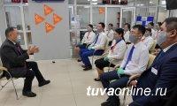 В Туве открыли Кадровый центр
