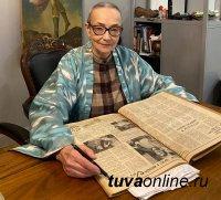 В Туве 30 лет назад вышел в свет первый номер независимой газеты «Центр Азии»