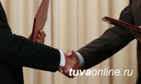 Ученые Тувы займутся поиском драйвера роста местной экономики в сообществе с коллегами из других стран