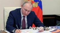 Путин утвердил показатели эффективности работы глав регионов
