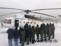 В аэропорту Кызыла прошла экскурсия для воспитанников тувинского кадетского корпуса