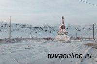 В Кызыле ведется расчистка мест для проведения обрядов встречи Шагаа, Нового года по лунному календарю