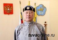 Поздравление Председателя Верховного Хурала Кан-оола Даваа с народным праздником Шагаа